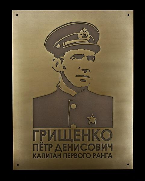 grishenko_foto.jpg