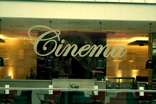 cinema_na_trosah1.jpg